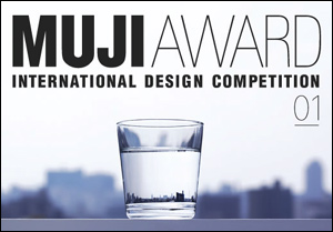 muji award