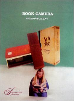 bookcamera