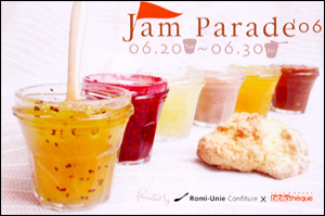 jamparade