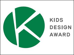 kidsdesignaward