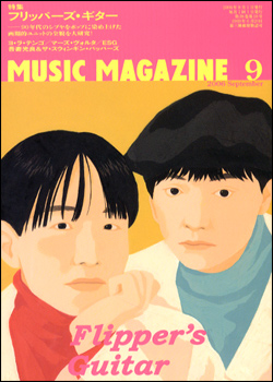 musicmagazine