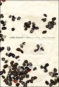 coffeefes