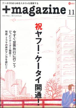 +magazine