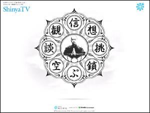 Shinya TV