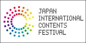 contents festival