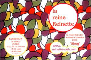 """l""""Skog"""" la reine Reinette Autumn Collection"""