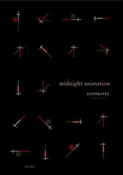 midnight animation