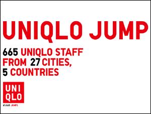 UNIQLO JUMP
