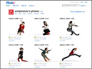 UNIQLO JUMP flicker