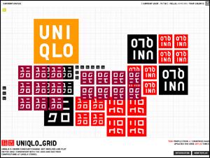 UNIQLO_GRID