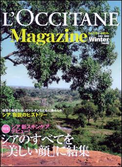 L'OCCITANE Magazine