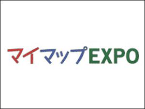 Google マイマップ EXPO