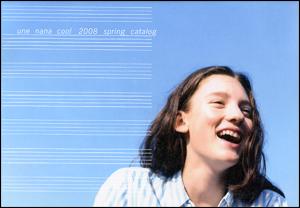 une nana cool 2008 spring catalog