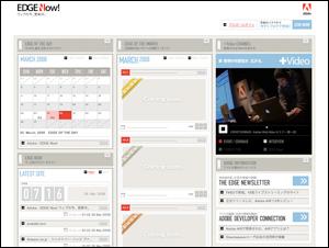 Adobe EDGE Now !