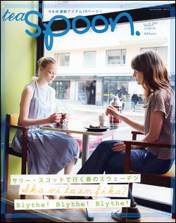tea spoon.