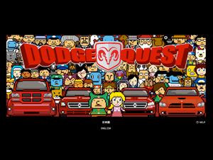 DODGE QUEST