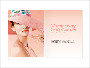 Dior Shimmering Corals Colection featuring Ai Tominaga
