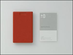 プラマイゼロ カードケース