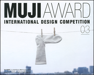 MUJI AWARD 03