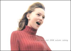 une nana cool 2008 autumn catalog