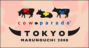 Cow Parade Tokyo Marunouchi 2008