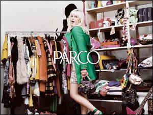 地球は女が救う PARCO × Micky Green