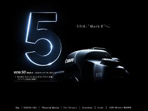 Canon EOS 5D MARKⅡ