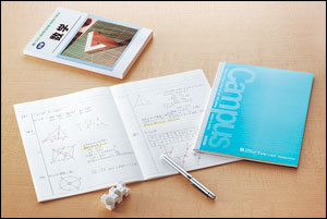 東大合格生のノートのとり方を研究して生まれたキャンパスノート