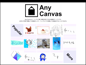 Any Canvas | Paint and Shere