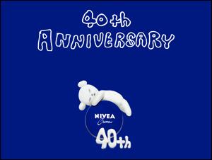 ニベア40周年「ニベアがはこぶ あなたのありがとう」