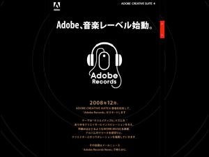Adobe Records