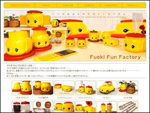 Fueki Fun Factory