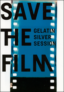SAVE THE FILM
