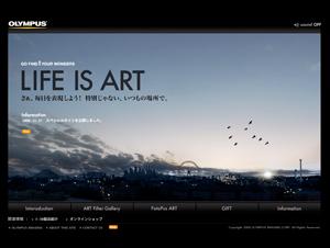 LIFE IS ART | オリンパス E-30