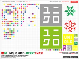 UNIQLO_GRID : MERRY XMAS!