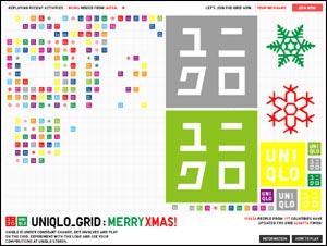 UNIQLO_GRID : MERRY XMAS!
