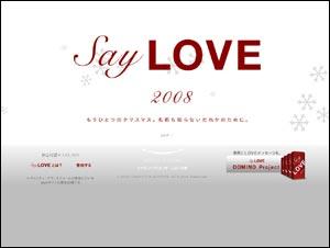 Say Love 2008