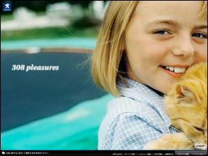 308 pleasures.jp