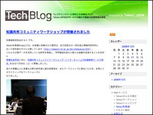 Yahoo! JAPAN Tech Blog