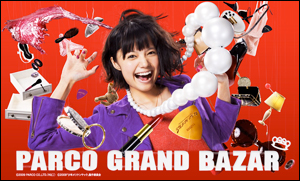 PARCO グランバザール × 少年メリケンサック