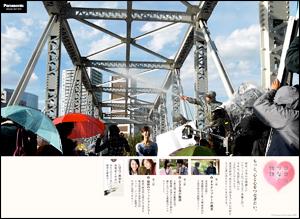 ココロつなぐ物語 | Panasonic