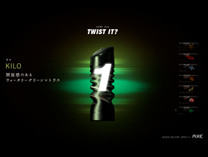 THE AXEEFFECT | Twist it?