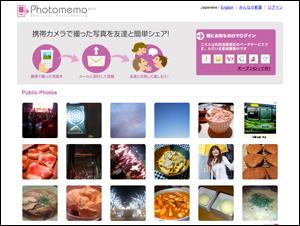 Photomemo