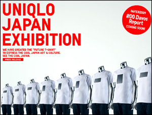 UNIQLO JAPAN EXHIBITION