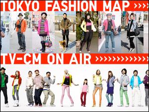 UNIQLO PARKA STYLE 1000 | TOKYO FASHION MAP