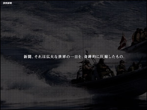 読売新聞 2010 リクルートサイト