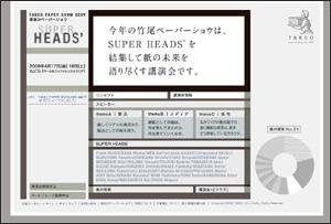 TAKEO PAPER SHOW 2009 SUPER HEADS'