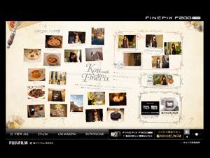 finepix.com f200exr
