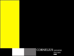 cornelius-sound.com