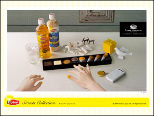 Lipton Sweets Collection